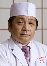 小笹料理長
