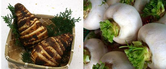 聖護院蕪、海老芋